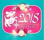 Ευτυχές κινεζικό νέο έτος με Zodiac το σκυλί και τα ζωηρόχρωμα λουλούδια Peony Σεληνιακό ημερολόγιο Κινεζικοί χαριτωμένοι χαρακτή Στοκ Εικόνες