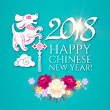Ευτυχές κινεζικό νέο έτος με Zodiac το σκυλί και τα ζωηρόχρωμα λουλούδια Peony Σεληνιακό ημερολόγιο Κινεζικοί χαριτωμένοι χαρακτή Στοκ Φωτογραφίες
