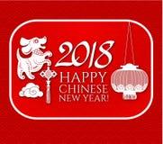 Ευτυχές κινεζικό νέο έτος με Zodiac το σκυλί και τα λάμποντας φανάρια Σεληνιακό ημερολόγιο Κινεζικοί χαριτωμένοι χαρακτήρας και τ Στοκ Εικόνες