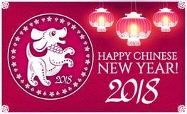 Ευτυχές κινεζικό νέο έτος με Zodiac το σκυλί και τα λάμποντας φανάρια Σεληνιακό ημερολόγιο Κινεζικοί χαριτωμένοι χαρακτήρας και τ Στοκ Φωτογραφίες