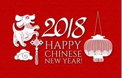 Ευτυχές κινεζικό νέο έτος με Zodiac το σκυλί και τα λάμποντας φανάρια Σεληνιακό ημερολόγιο Κινεζικοί χαριτωμένοι χαρακτήρας και τ Στοκ Εικόνα