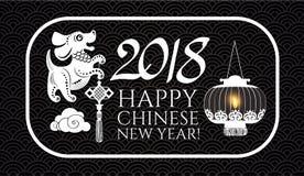 Ευτυχές κινεζικό νέο έτος με Zodiac το σκυλί και τα λάμποντας φανάρια Σεληνιακό ημερολόγιο Κινεζικοί χαριτωμένοι χαρακτήρας και τ Στοκ Φωτογραφία
