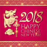 Ευτυχές κινεζικό νέο έτος με Zodiac το σκυλί, σεληνιακό ημερολόγιο Κινεζικοί χαριτωμένοι χαρακτήρας και το 2018 που Ακμάζον σχέδι Στοκ Εικόνες