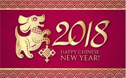 Ευτυχές κινεζικό νέο έτος με Zodiac το σκυλί, σεληνιακό ημερολόγιο Κινεζικοί χαριτωμένοι χαρακτήρας και το 2018 που Ακμάζον σχέδι Στοκ φωτογραφίες με δικαίωμα ελεύθερης χρήσης
