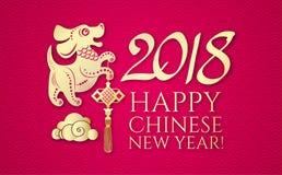 Ευτυχές κινεζικό νέο έτος με Zodiac το σκυλί, σεληνιακό ημερολόγιο Κινεζικοί χαριτωμένοι χαρακτήρας και το 2018 που Ακμάζον σχέδι Στοκ εικόνες με δικαίωμα ελεύθερης χρήσης