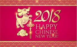 Ευτυχές κινεζικό νέο έτος με Zodiac το σκυλί, σεληνιακό ημερολόγιο Κινεζικοί χαριτωμένοι χαρακτήρας και το 2018 που Ακμάζον σχέδι Στοκ Φωτογραφίες