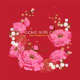 Ευτυχές κινεζικό νέο έτος που χαιρετά το διανυσματικό σχέδιο Κινεζικό έτος, ασιατικό άνθος Sakura άνθισης peony Κήπος κύκλων brun διανυσματική απεικόνιση