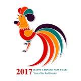 Ευτυχές κινεζικό νέο έτος του κόκκορα 2017 πυρκαγιάς χαιρετισμός καλή χρονιά καρτών του 2007 απεικόνιση αποθεμάτων