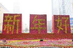 ευτυχές κινεζικό νέο έτος του 2013 Στοκ εικόνα με δικαίωμα ελεύθερης χρήσης