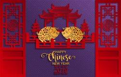 Ευτυχές κινεζικό νέο έτος 2019 στοκ εικόνες με δικαίωμα ελεύθερης χρήσης