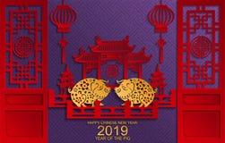 Ευτυχές κινεζικό νέο έτος 2019 στοκ φωτογραφίες