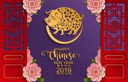 Ευτυχές κινεζικό νέο έτος 2019 στοκ φωτογραφία με δικαίωμα ελεύθερης χρήσης