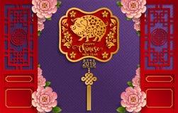 Ευτυχές κινεζικό νέο έτος 2019 στοκ εικόνα με δικαίωμα ελεύθερης χρήσης