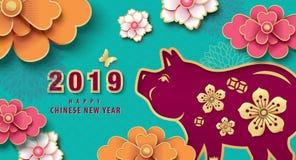 Ευτυχές κινεζικό νέο έτος 2019 ελεύθερη απεικόνιση δικαιώματος
