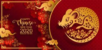Ευτυχές κινεζικό νέο έτος 2020 διανυσματική απεικόνιση
