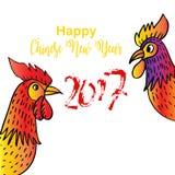 ευτυχές κινεζικό νέο έτος 2017 Στοκ εικόνες με δικαίωμα ελεύθερης χρήσης