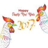 ευτυχές κινεζικό νέο έτος 2017 Στοκ Εικόνες