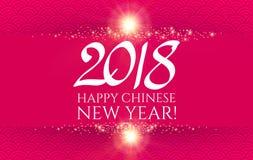 Ευτυχές κινεζικό νέο πρότυπο καρτών έτους με γράφοντας το 2018 και φω'τα επίσης corel σύρετε το διάνυσμα απεικόνισης Στοκ φωτογραφίες με δικαίωμα ελεύθερης χρήσης