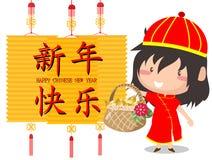 2018 ευτυχές κινεζικό νέο σχέδιο έτους, χαριτωμένο ευτυχές χαμόγελο κοριτσιών στις κινεζικές λέξεις στην κινεζική μετάφραση υποβά στοκ φωτογραφίες με δικαίωμα ελεύθερης χρήσης