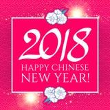 Ευτυχές κινεζικό πρότυπο σχεδίου έτους του 2018 νέο με τα λουλούδια και τα φω'τα επίσης corel σύρετε το διάνυσμα απεικόνισης Στοκ εικόνα με δικαίωμα ελεύθερης χρήσης