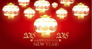 Ευτυχές κινεζικό υπόβαθρο έτους του 2018 νέο με τα φανάρια και τα φω'τα Απεικόνιση Vectir Στοκ φωτογραφίες με δικαίωμα ελεύθερης χρήσης