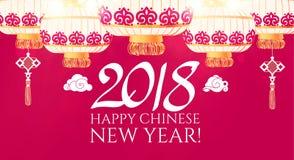 Ευτυχές κινεζικό υπόβαθρο έτους του 2018 νέο με τα φανάρια και τα φω'τα Απεικόνιση Vectir Στοκ Εικόνα