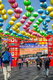 Ευτυχές κινεζικό φεστιβάλ έτους Στοκ εικόνες με δικαίωμα ελεύθερης χρήσης