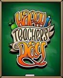 Ευτυχές σχέδιο καρτών ημέρας δασκάλων ` s, αφίσα διακοπών απεικόνιση αποθεμάτων