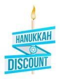 Ευτυχές σχέδιο εμβλημάτων πώλησης Hanukkah ελεύθερη απεικόνιση δικαιώματος