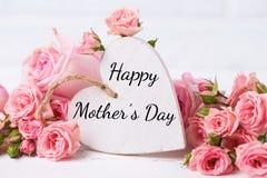 Ευτυχές υπόβαθρο ημέρας μητέρων