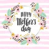 Ευτυχές υπόβαθρο ημέρας μητέρων ελεύθερη απεικόνιση δικαιώματος