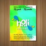 Ευτυχές φεστιβάλ Holi άσπρο φυλλάδιο holi που έχει το ζωηρόχρωμο waterco Στοκ Εικόνες