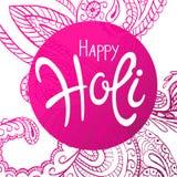Ευτυχές φεστιβάλ άνοιξη Holi ελεύθερη απεικόνιση δικαιώματος
