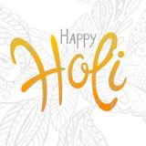 Ευτυχές φεστιβάλ άνοιξη Holi διανυσματική απεικόνιση