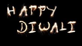 Ευτυχές Diwali Στοκ φωτογραφία με δικαίωμα ελεύθερης χρήσης
