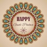 Ευτυχές Gudi Padwa! Διανυσματική ευχετήρια κάρτα με το floral πλαίσιο mandala Ινδικός σεληνιακός νέος εορτασμός έτους απεικόνιση αποθεμάτων