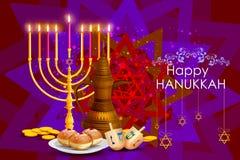 Ευτυχές Hanukkah για το φεστιβάλ του Ισραήλ του εορτασμού φω'των