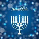 Ευτυχές Hanukkah, εβραϊκό υπόβαθρο διακοπών επίσης corel σύρετε το διάνυσμα απεικόνισης Το Hanukkah είναι το όνομα των εβραϊκών δ διανυσματική απεικόνιση