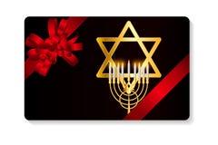 Ευτυχές Hanukkah, εβραϊκό υπόβαθρο διακοπών επίσης corel σύρετε το διάνυσμα απεικόνισης ελεύθερη απεικόνιση δικαιώματος