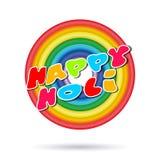 ευτυχές holi Επιγραφή χαιρετισμού Γράφοντας κάρτα Πολύχρωμο ζωηρόχρωμο έμβλημα για το ινδικό φεστιβάλ των χρωμάτων και της άνοιξη Στοκ Εικόνες