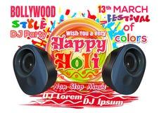 ευτυχές holi Κόμμα του DJ στο ύφος Bollywood Φεστιβάλ Holi - 2017 Ινδικό φεστιβάλ των χρωμάτων και της άνοιξη διανυσματική απεικόνιση