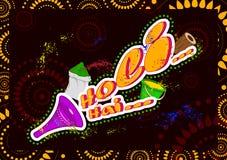 Ευτυχές Holi, φεστιβάλ των χρωμάτων Στοκ εικόνα με δικαίωμα ελεύθερης χρήσης
