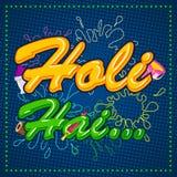 Ευτυχές Holi, φεστιβάλ των χρωμάτων Στοκ Φωτογραφία