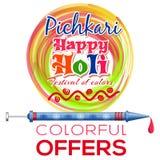 ευτυχές holi Holi Pichkari Ινδικά χρώματα και ελατήριο φεστιβάλ Στοκ Φωτογραφία