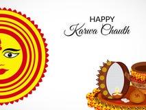 Ευτυχές Karwa Chauth Στοκ εικόνες με δικαίωμα ελεύθερης χρήσης