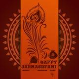 Ευτυχές Krishna Janmashtami χαιρετισμός καλή χρονιά καρτών του 2007 Στοκ φωτογραφίες με δικαίωμα ελεύθερης χρήσης