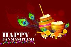 Ευτυχές Krishna Janmashtami Στοκ Εικόνα