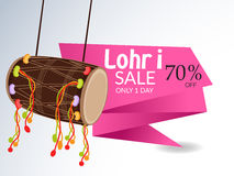 Ευτυχές Lohri Στοκ εικόνες με δικαίωμα ελεύθερης χρήσης