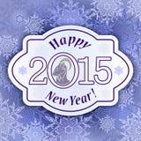Ευτυχές yearcard του 2015 Στοκ φωτογραφία με δικαίωμα ελεύθερης χρήσης