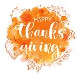Ευτυχής αφίσα ημέρας των ευχαριστιών Αφηρημένο πορτοκαλί υπόβαθρο φύλλων watercolor μίμησης με το σύγχρονο απόσπασμα εγγραφής καλ διανυσματική απεικόνιση